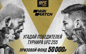 Конкурс БК Parimatch