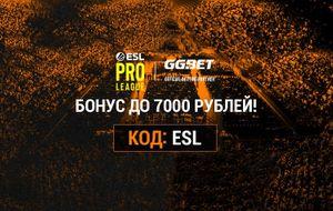 GGBet предлагает бонус до 7000 рублей