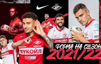 Форма футбольных клубов РПЛ в сезоне 2021/2022