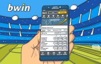 Игрок ставит в bwin с устройства на Андроиде