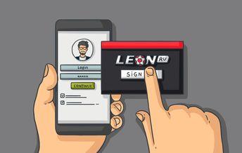 Как зарегистрироваться в бк Леон