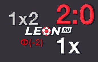 Виды ставок в БК «Леон»