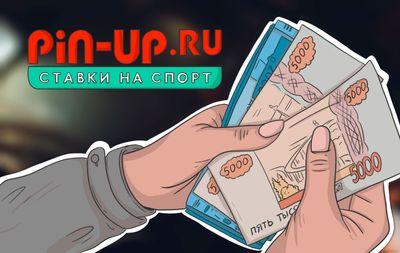 Игрок пополняет счет в БК «Пинап»