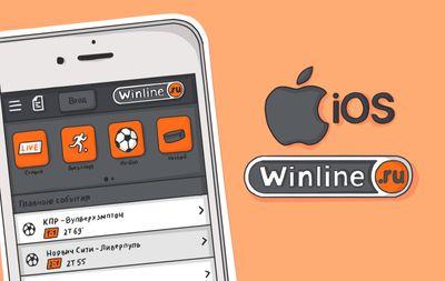 Приложение букмекерской конторы Винлайн для iPhone