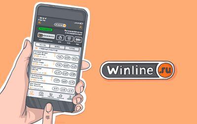 Пользователь регистрируется в БК «Винлайн» с мобильного телефона