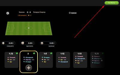 Скриншот интерфейса игры