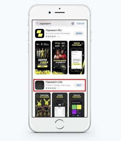 Скриншот из App Store
