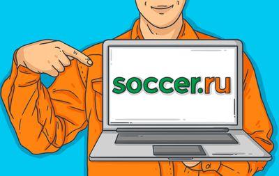 Обзор сайта soccer.ru - новости футбола России и Европе