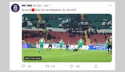 Скриншот из твиттера «Уфы»