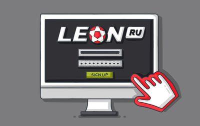 Как сделать экспресс ставку в бк Леон