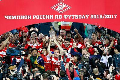 «Спартак» Москва