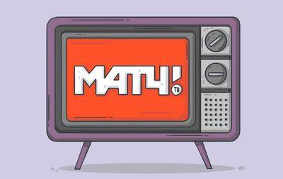 Обзор «Матч ТВ»: как смотреть трансляции в прямом эфире