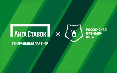Баннер БК «Лига ставок» и РЛП