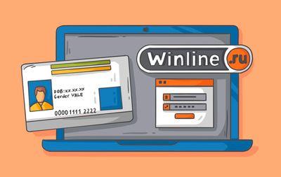 Регистрация в БК Winline: как открыть счет и пройти верификацию