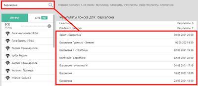 Скриншот результатов поисковой выдачи