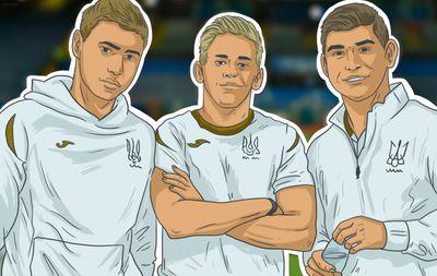 Состав сборной Украины по футболу на Евро 2020