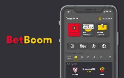 Приложение БетБум на Айфон