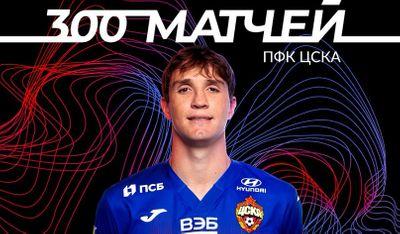 Марио Фернандес ЦСКА какая трансферная стоимость