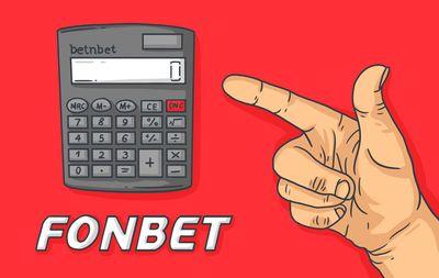 Как пользоваться калькулятором системы от «Фонбет»