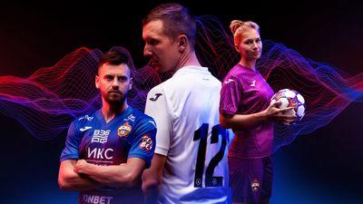 Форма ЦСКА на сезон 2021/2022
