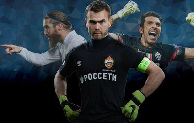 Игорь Акинфеев – самый преданный футболист