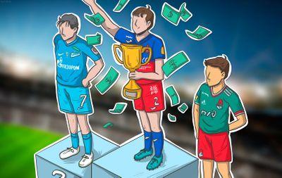 Самые дорогие футболисты чемпионата России