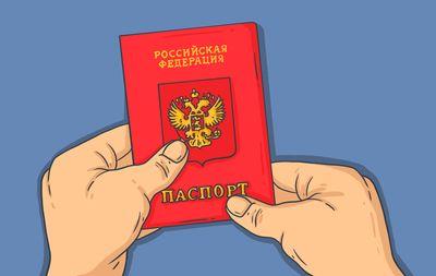 Почему в России нельзя делать ставки на спорт без идентификации (подтверждения паспорта)