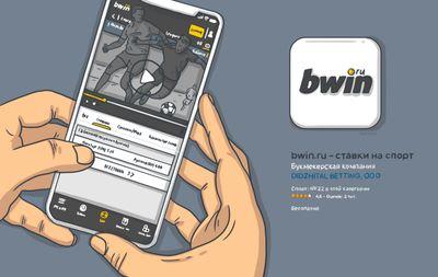 Игрок делает ставку в bwin с Айфона