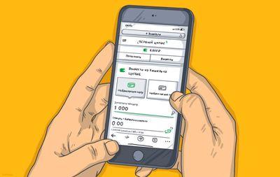 Игрок выводит деньги из ЦУПИС со смартфона