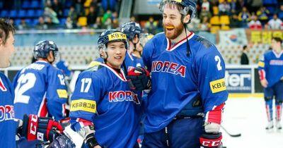 Сборная Южная Корея по хоккею