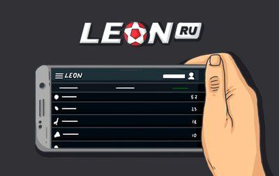 Мобильное приложение бк Леон