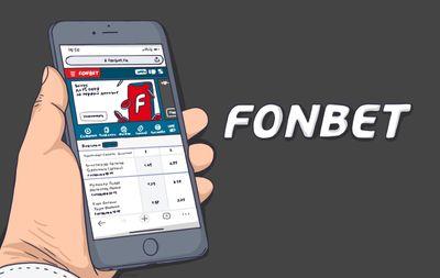 Регистрация на сайте букмекерской конторы «Фонбет»