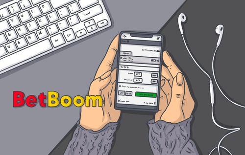 Клиент БК «БетБум» делает ставку с мобильного