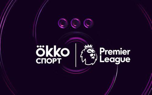 Совместный логотип Okko и английской Премьер-лиги