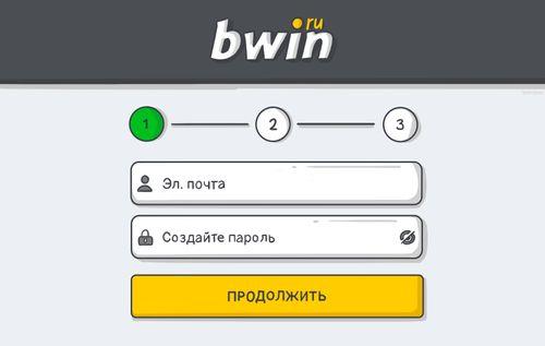 Иллюстрация с первым этапом регистрации в bwin