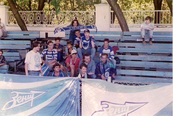 Болельщики «Зенита» на матче первого сезона РПЛ в 1992 году против «Асмарала»